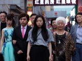 Lulu Wang's The Farewell stars Awkwafina as Billi, a Chinese-American woman living in New York.